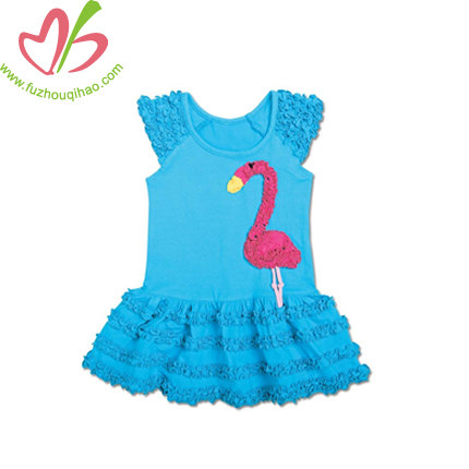 Turquoise Multi Ruffles Girl's Dress
