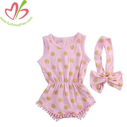 0564396b1 Baby Clothes