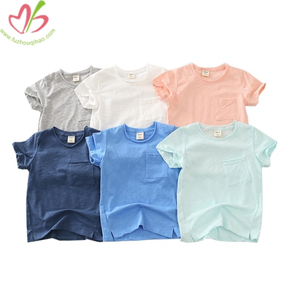Solid Color Bamboo Cotton Boy's Shirt